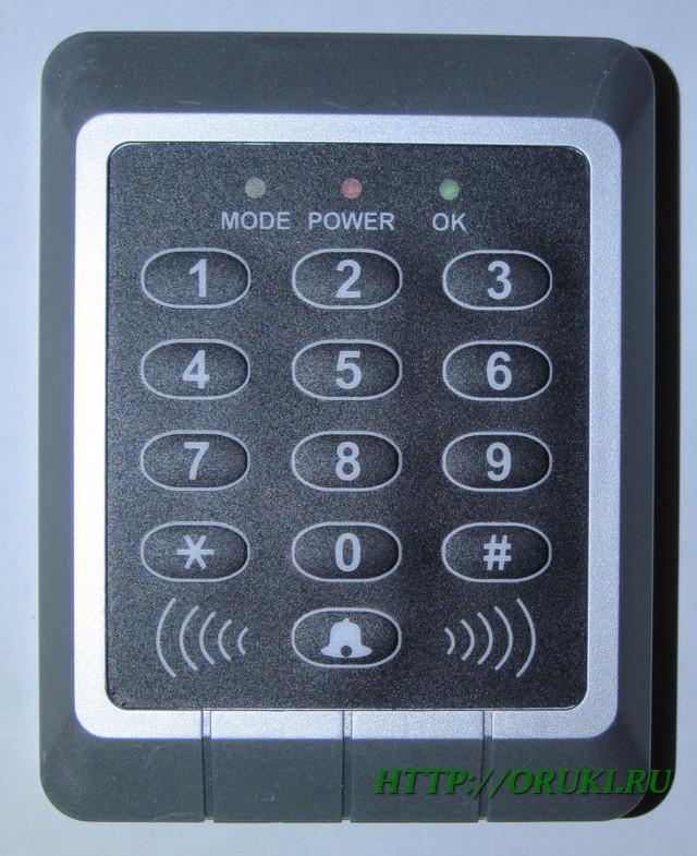 Программирование контроллера электронного замка