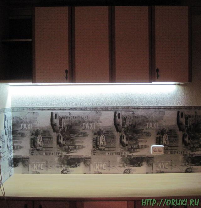 Светодиодный светильник под кухонными шкафами
