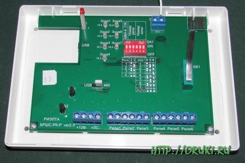 Ладога БРЩС-РК-Р для подключения беспроводных датчиков сигнализации