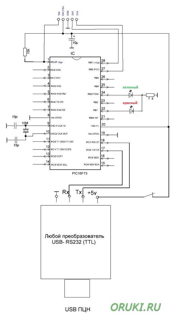 Дубликат Модуля АИУ для АСПС Бирюза на PIC схема