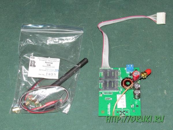 Двухсимочный адаптер GSM от Ровалэнт