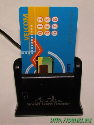 Smart Reader для SIM карты