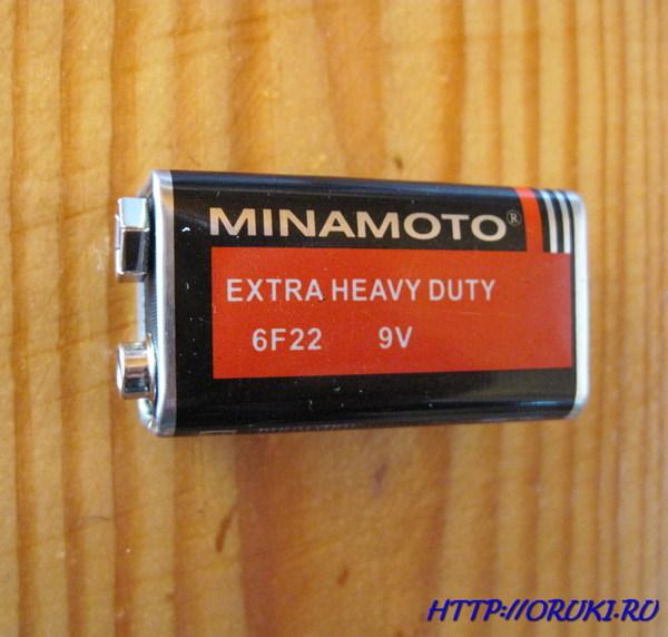Батарейка для АПИ