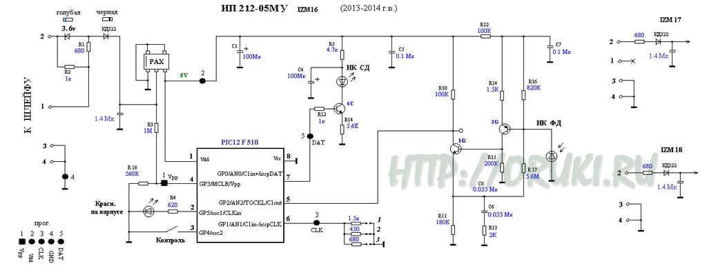 Принципиальная схема дымового пожарного извещателя ИП212-5М IZM11