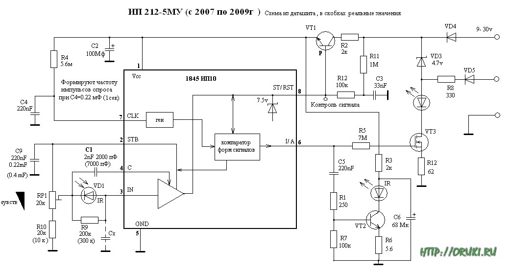 В датчике ИП212-5МУ эта схема