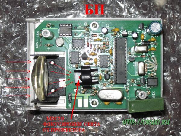 Блок приемника (БП) с открытой крышкой