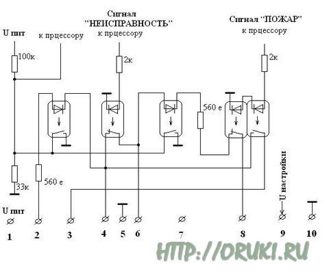 Схема датчика Луч-3