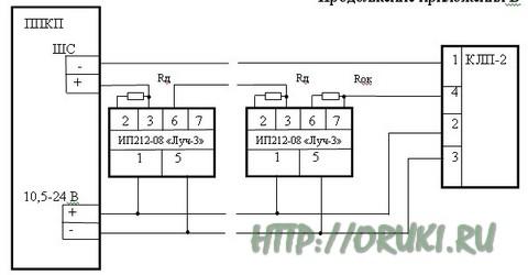 Схема подключения Луч-3 как пассивный датчик