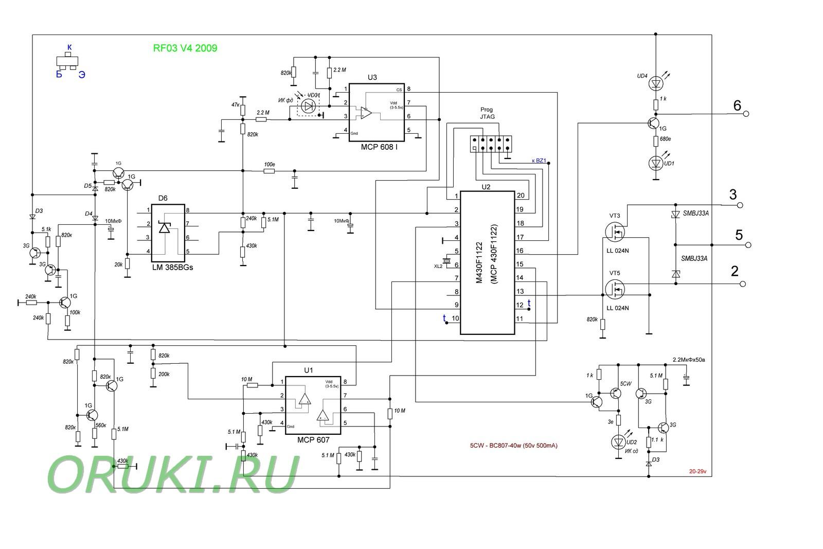 схема извещателя RF03до АСПС Бирюза
