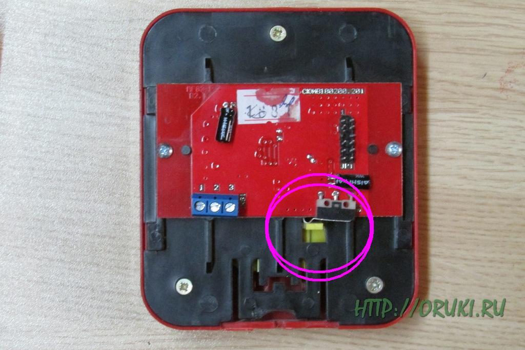 Адресный ручной пожарный извещатель RF03p