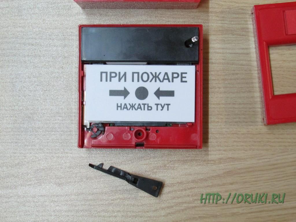 Обзор ручного пожарного извещателя RF03