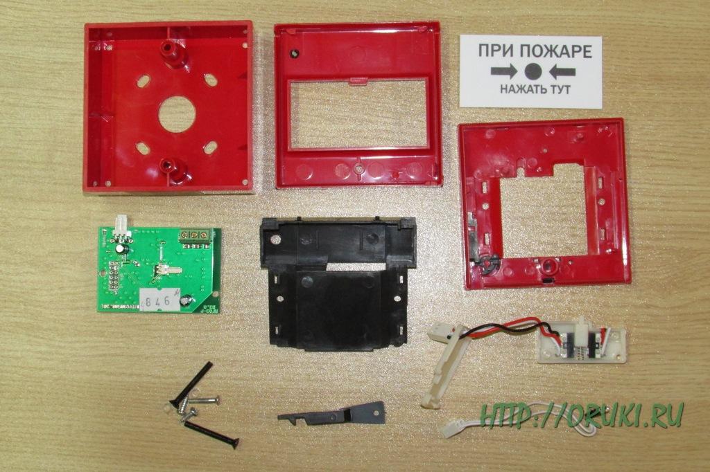 Конструкция ручного пожарного извещателя RF03