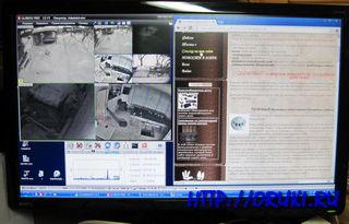 Видеонаблюдение для частного дома принцип работы