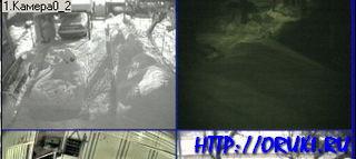 Пример изображения от двух видеокамер с разной чувствительностью