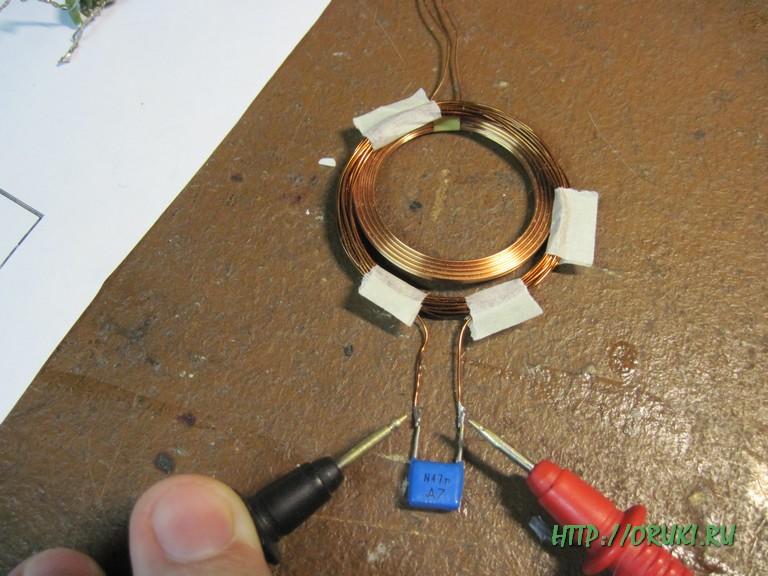 Подбор конденсатора зарядного устройства