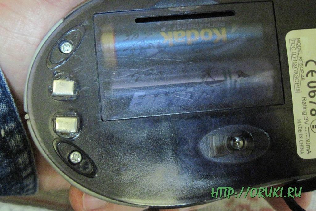 Проводная зарядка для беспроводной компьютерной мыши