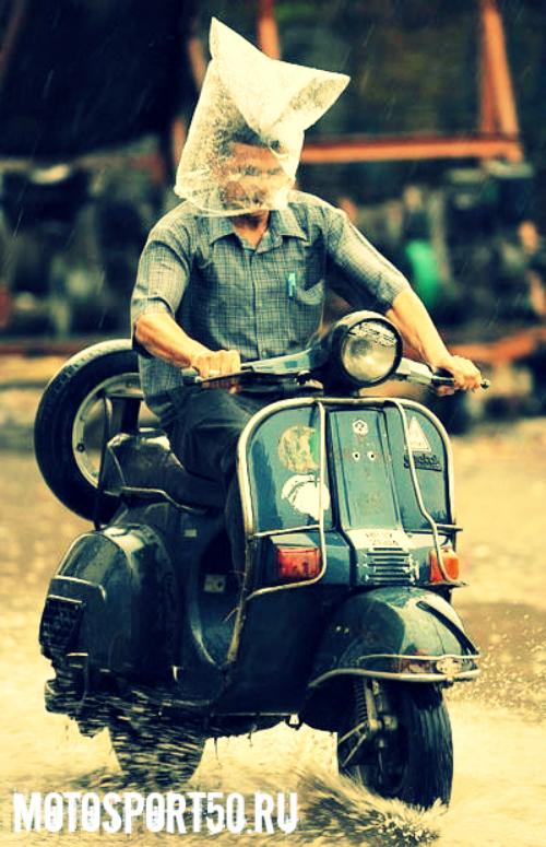 Дождик байкера не мочит