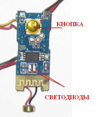 bluetooth гарнитура для установки в мотошлем