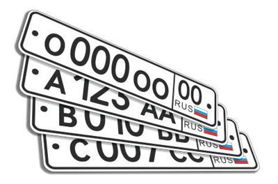 Сигнализация на номер автомобиля