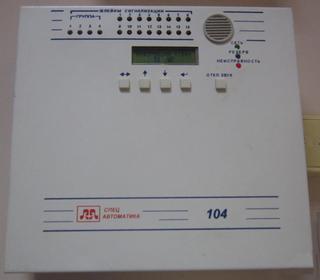 Приемоконтольные приборы АС-101 АС103 ...