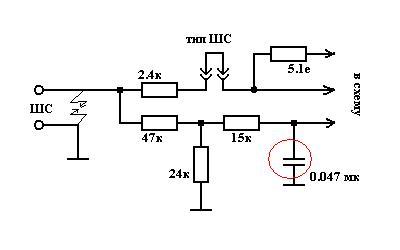 Часть схемы прибора ПКП 8/16 (расширителя МР-168)