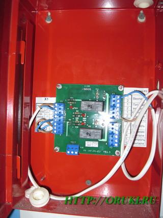 Релейный модуль БР-2 СПС Спектрон