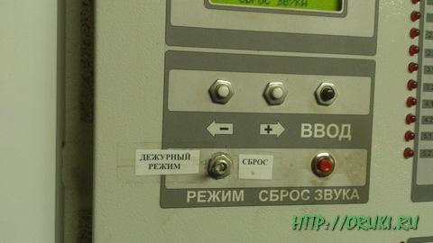 """Замена ключа перевода в ручной режим в ПКП """"Спектрон"""""""