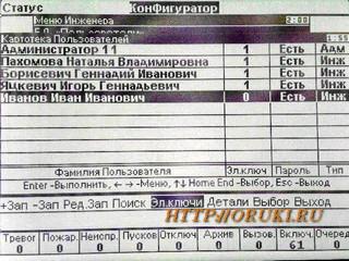 "АСПС ""Эстафета"""