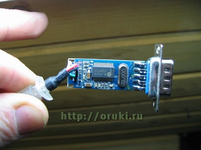Конвертер USB-RS232
