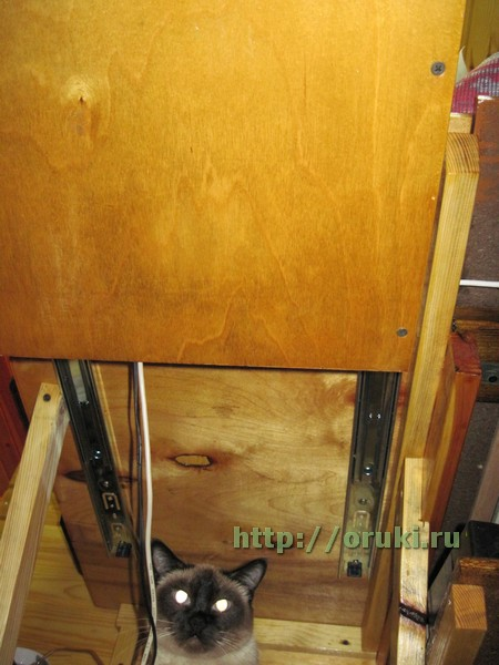 shelf for scanner