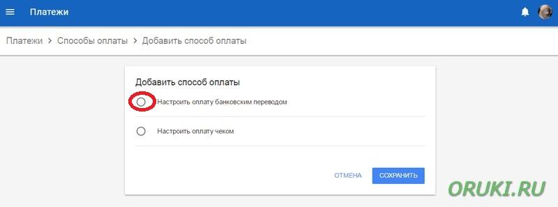 Простой проверенный способ вывода средств из Google AdSense в Беларусии