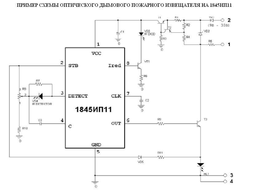 Принципиальная схема пожарного датчика на микросхеме 1845ИП11