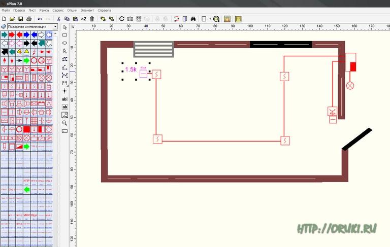 Проектирование опс (софт)